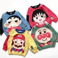 外贸原单韩版儿童毛衣地摊新款男女宝宝童装长袖打底毛衣外套货源