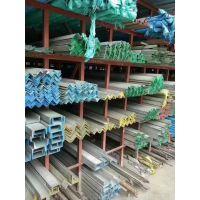 厂家直销316不锈钢槽钢,316不锈钢槽钢多少钱一公斤