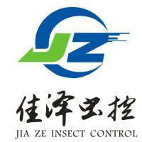 河南佳泽有害生物防治有限公司