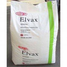 食品级(EVA杜邦美国210W原材料)抗氧化性