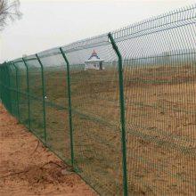 牧场外围网围栏 圈农场围栏网 果园隔离网