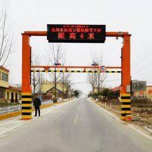 沧州智能限高杆厂家 液压升降限高架 公路可升降限高架 升降龙门架 专业定制