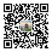 广州市番禺区石壁粤利金属制品厂