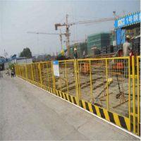 临边安全喷塑隔离栏 基坑安全防护网 工地专用基坑护栏