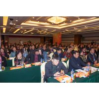 2019中国(上海)国际一县一品建设成果博览会