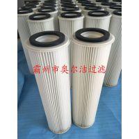 本厂产品拍摄 AMANO日本安满能除尘滤筒滤芯 哪里有卖?