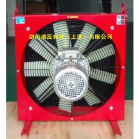 剑邑ELB系列混凝土输送泵液压散热器_混凝土拖泵液压散热风冷却器