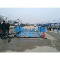 圣仕达(图)-洗车台 合同范本-吴起洗车台
