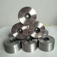 元立模具厂家生产拉丝模具 钻石异型模 合金异型模 拔丝模