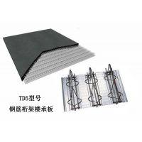 徐州60克锌层钢承板厂家生产TDA6-80型钢筋桁架楼承板