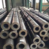 巩义无缝钢管可定做27SiMn Gr15 20Cr 40Cr 等材质合金轴套类无缝钢管