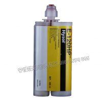 loctite 汉高乐泰E-120HP环氧树脂结构胶水粘剂高性能高粘度高强度航空级耐振动耐冲击宁波