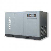 永磁变频空压机厂家直销 90Kw螺杆式空压机 空压机OEM加工