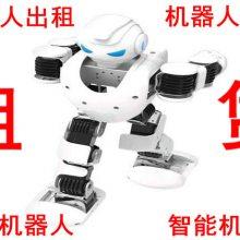 致远恒大:从事智能机器人租赁(会议签到,娱乐互动,舞蹈表演,迎宾)