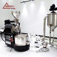 专业的15公斤咖啡豆烘焙机 不锈钢15公斤咖啡豆烘焙机产品 南阳东亿机械