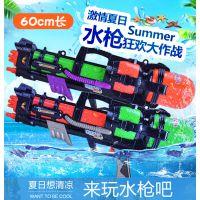 宏达278 368 超大号水枪背包水枪沙滩戏水玩具枪儿童成人夏天户外