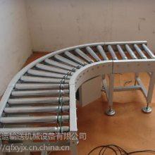 无动力滚筒输送机专业生产 杭州