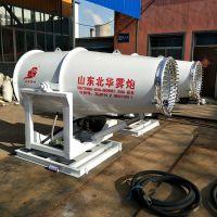 宁夏灵武发电厂煤棚粉煤灰粉尘抑制雾炮机KCS400高射程喷雾机