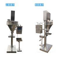 干粉包装机厂家可定制小剂量干粉包装机精工华之翼机械