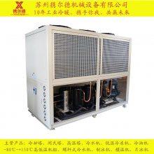 南京 携尔德 冷水机厂家 电子超纯水冷却