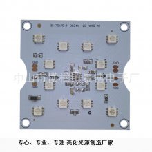 80大方型外控、单色点光源裸板(70*70mm线路板规格)LED亮化配件