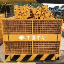 厂家供应批发施工隔离围栏警示护栏建筑工地防护围挡喷塑隔离基坑防护栏
