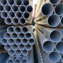 云南昆明镀锌管DN50*3.5mm 材质Q235A 友发钢管老品牌消防用理想管道