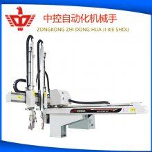 惠州机械手厂家 双臂双截机械手 非标定制