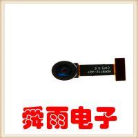 源头工厂力推热销产品OV9712-A27摄像头模组 150度广角100万像素