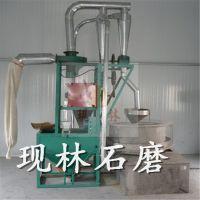石雕老碾盘玉米小麦石碾机石磨玉米面粉机自动上料现林石磨