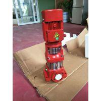 XBD -HY恒压切线消防泵XBD7/20-HY栋欣泵业优价直销。