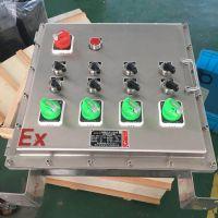 北京不锈钢防腐防爆照明配电箱BXMD8050-G-5K