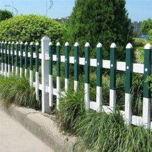 小区绿化隔离栅 管状防护栏 山东PVC护栏