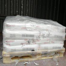 VENATOR钛白粉TR42钛白粉适合所有塑料的超耐候钛白粉