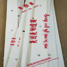 四氟垫片厂家,PTFE垫片,膨胀四氟垫片,中国四氟垫片生产基地