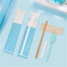 全自动一次性筷子牙签纸巾套装餐具四件套四合一包装机