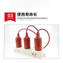 ZHB-TBP1-B-6组合式过电压保护器