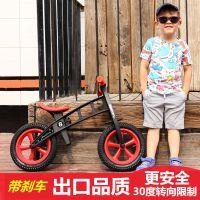 儿童平衡车宝宝滑行无脚踏小孩双轮自行溜溜滑步车1-3岁400元以下