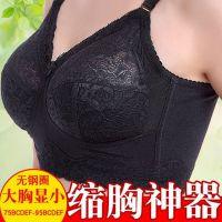 全包大码文胸薄款胖mm上托聚拢调整型收副乳胸罩防下垂哺乳女内衣