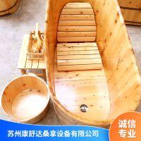 山东泡澡浴桶;泡澡木桶哪里有_厂家供应