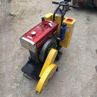 常柴动力柴油马路切割机 15马力500型路面切割机 18公分深路面切缝机 森泰