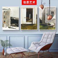 北欧客厅装饰画 现代简约三联挂画 沙发背景墙餐厅有框欧式壁画