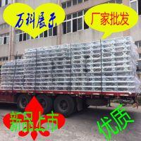 浙江背景广告展示架圆管桁架灯光架子活动舞台铝合金架批发0.7米