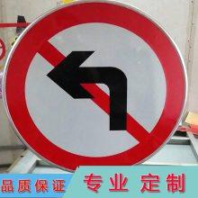 厂家专业定做禁止通行掉头标志牌 方向导向牌指示牌