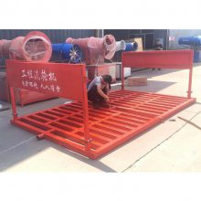 200吨工程车洗轮机 环保除尘洗轮机 工地洗车机