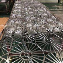 供应20mm镂空铝单板