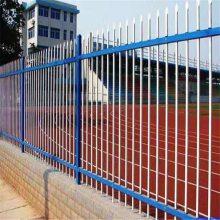 别墅方管护栏 户外移动围墙护栏锌钢院墙护栏 厂家批发