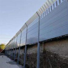 供应电厂冷却塔声屏障-直立型弧型小区声屏障隔音墙-百叶孔微孔声屏障厂家