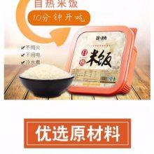 自热米饭速食方便米饭全套生产线厂家技术支持