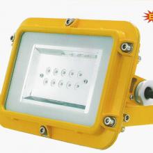 厂家供应LED固态防爆泛光工作灯工厂房用防爆投光灯